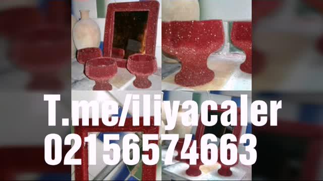 فروشنده دستگاه مخملپاش-پودر مخمل 09384086735ایلیاکالر