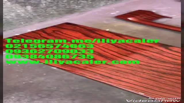تولیدکننده دستگاه هیدروگرافیک02156574663ایلیاکالر
