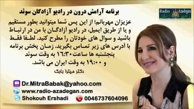Dr. Mitra Babak, Radio Azadegan, دکتر میترا بابک، گمگشتگی در انتخاب