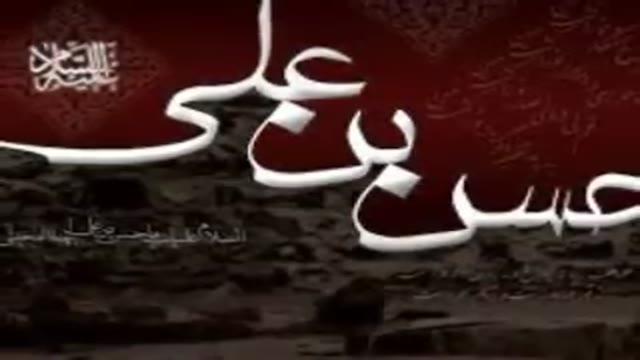 واحد شهادت امام حسن علیه السلام(مارا نوشته اند )92کربلایی مهدی امیدی مقدم