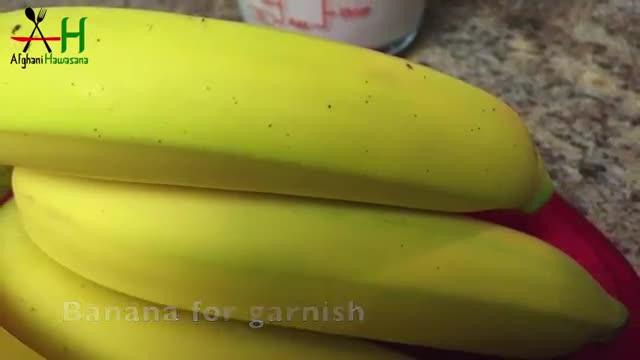 How to make Custard [طرز و تهیه فرنی افغانی ]