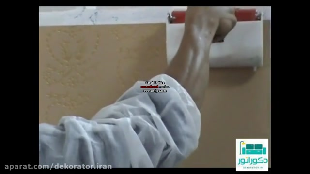 ویدیو رنگ کردن دیوار با غلطک رنگ طرح دار