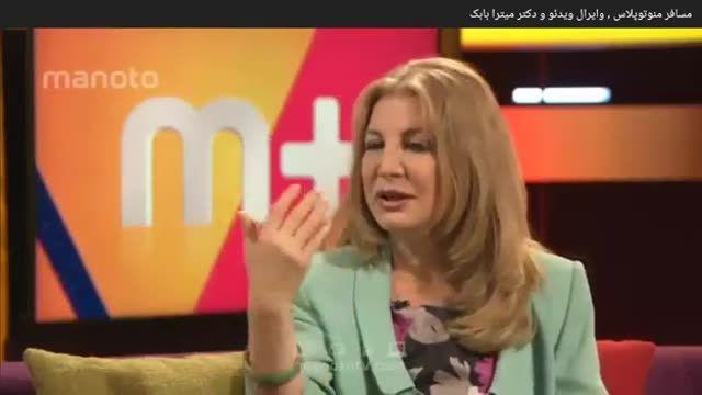 Dr Mitra Babak Insomnia  دکتر میترا بابک ، علل کم خوابی و یا پرخوابی