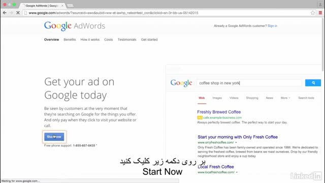 #12 راهنمای کامل ایجاد اکانت گوگل ادوردز