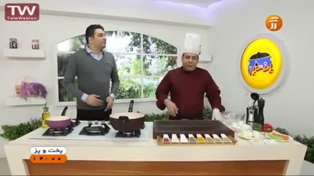 آموزش آشپزی آسان -املت سبزیجات
