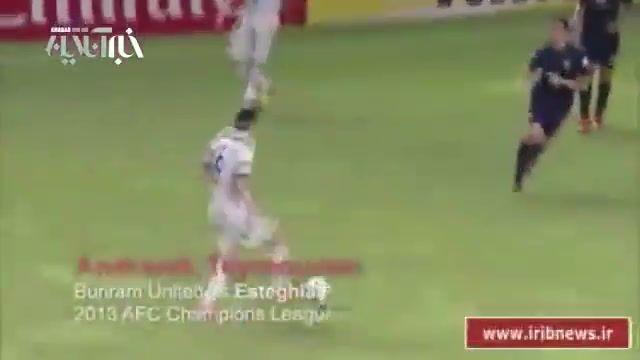 گل آندرانیک تیموریان یکی از برترین گلهای تاریخ مرحله یکچهارم نهایی لیگ قهرمانان آسیا