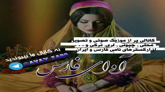آهنگ قری شاد شاد از سعید کریمی