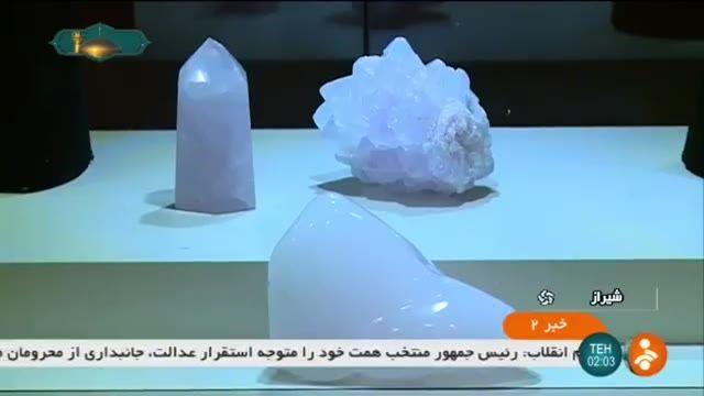 Iran Semi precious stones exhibition, Shiraz city نمایشگاه سنگ های نیمه قیمتی شیراز ایران