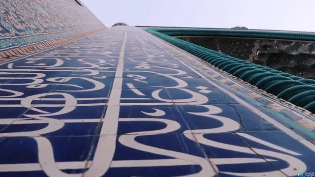 ایرانگردی و جاذبه های زیبایش همراه توریست های خارجی
