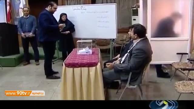 خارج از گود   ماجرای جدایی علی کریمی از تیم ملی