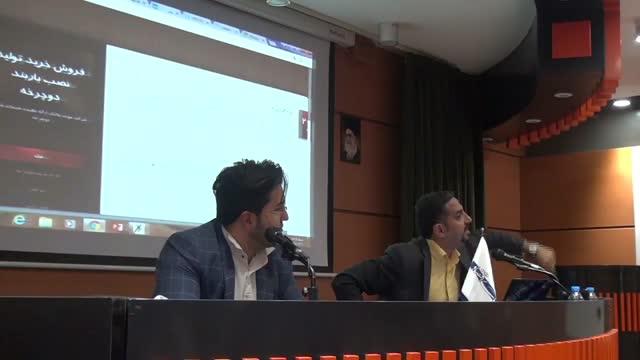 دوره آموزش دیجیتال مارکتینگ استاد بهزاد حسین عباسی