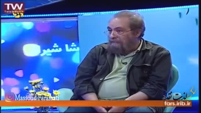 جوک عجیبب مسعود فراستی در برنامه خوشا شیراز - بخش 4