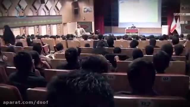 کلیپ جدید استاد رایفی پور _ تصویب شد