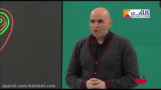 استندآپ کمدی جالب علی مشهدی با موضوع  ترس از ارتفاع  در خندوانه