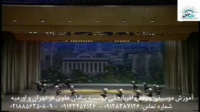 آموزش قارمون( گارمون)، ناغارا(ناقارا), آواز و رقص آذربایجانی( رقص آذری) در تهران