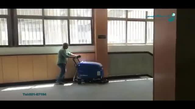 دستگاه اسکرابر - کفشوی- زمین شوی- نظافت صنعتی