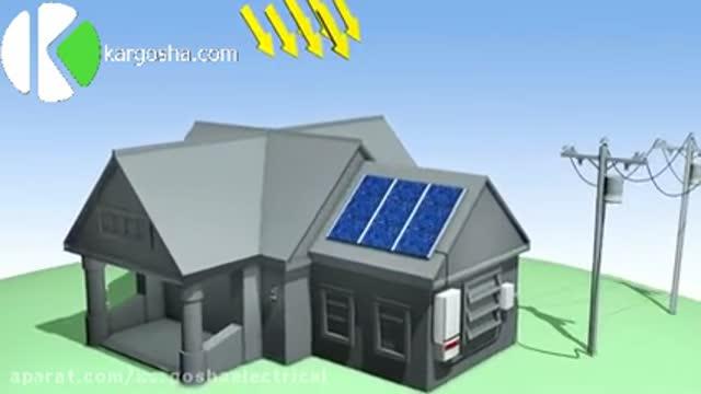 چگونگی تولید برق در سیستم های خورشیدی