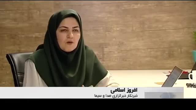 Iran Pegah Tech co. made Smart applications for Advertise industries نرم افزار هوشمند صنایع تبلیغاتی