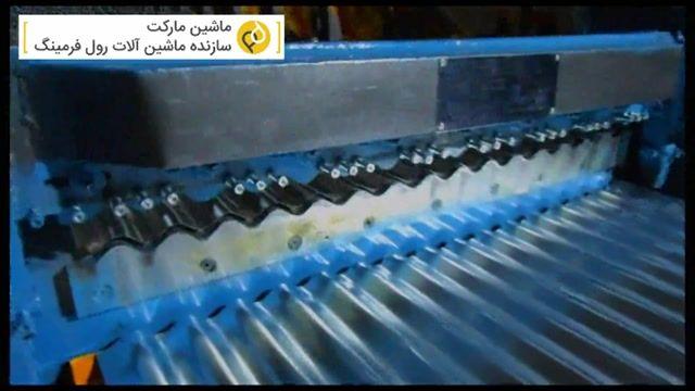 فروش دستگاه کرکره سینوسی دست دوم 09128878766 دلخوش