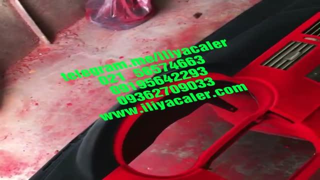 دستگاه مخمل پاش با ضمانت 09362709033 ایلیاکالر