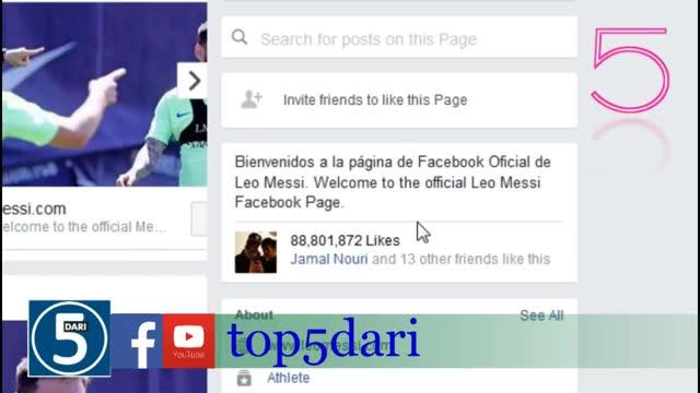 5 کاربر فیسبوک که زیاد ترین لایک را در جهان دارند!