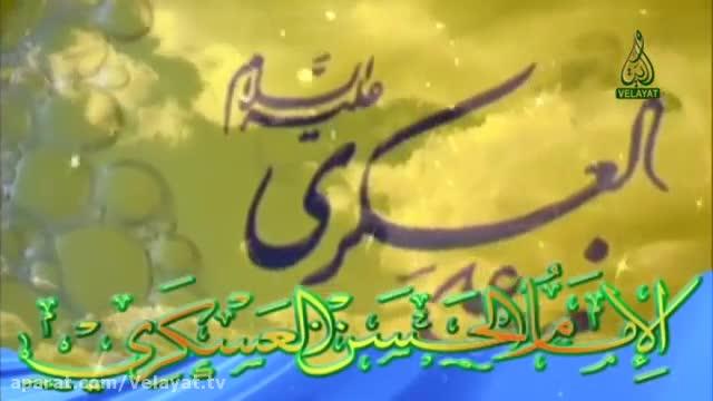 مولودی خوانی زیبا -حاج محمود کریمی-ولادت امام حسن عسکری