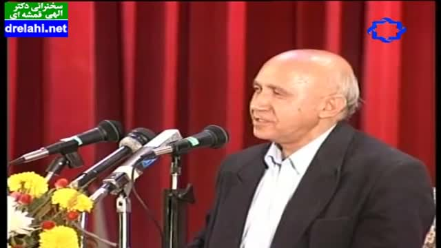 قصیده دکتر حسین الهی قمشه ای با صدای خود ایشان