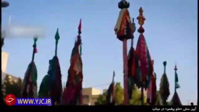 آیین سنتی علم گردانی در میناب با سابقه 400 ساله