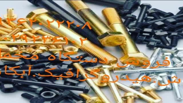 دستگاه مخمل پاش-دستگاه آبکاری-فانتاکروم رنگی09362022208