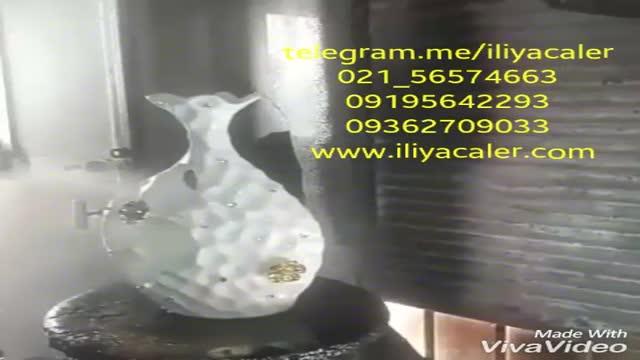 آبکاری پاششی فانتاکروم ایلیاکالر02156574663