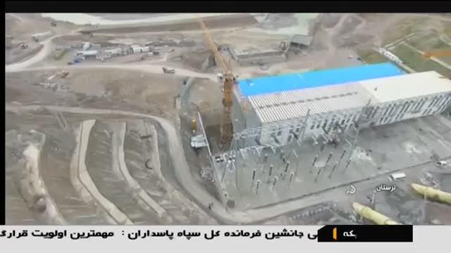 Iran made RoudBar-e Lorestan HydroElectric Dam, Lorestan province سد برق آبی رودبار لرستان ایران