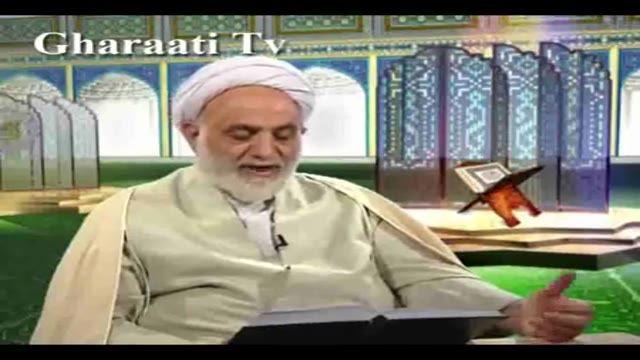 قرایتی / تفسیر آیه 41 تا 43 سوره فصلت، قرآن، کتاب عزیز