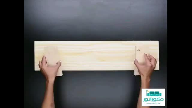 ایده های کاربردی با استفاده از جعبه های چوبی میوه