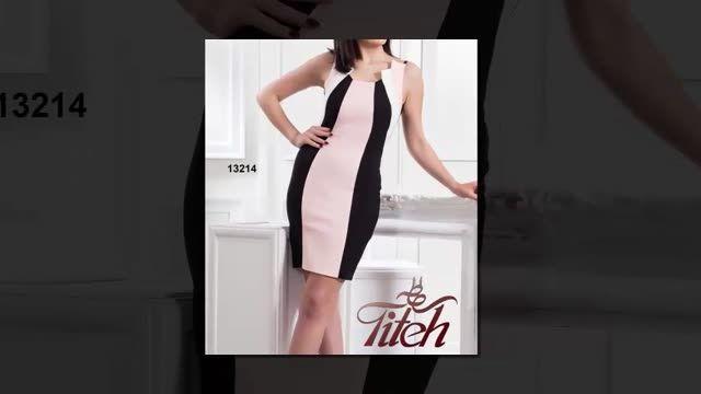 لباس مجلسی ، لبا س زنانه ،تولیدو پخش طیطه  09122118688