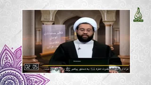 عزاداری شهادت حضرت حمزه به دستور پیامبر در کتب اهل سنت