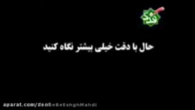 توهین به الله و امام علی (ع) در کارتون علاءالدین