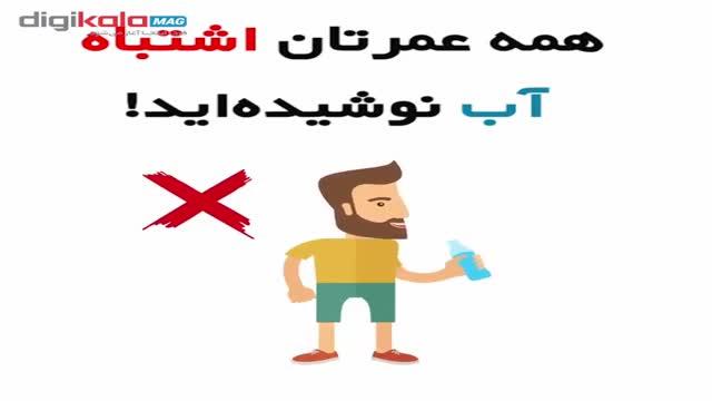 روش صحیح نوشیدن آب