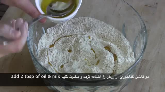 How to make flat bread طرز تهیه نان لواش خانگی