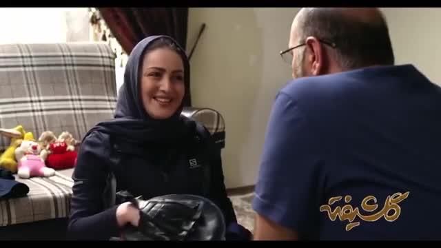 دانلود سریال گلشیفته قسمت 7 هفتم