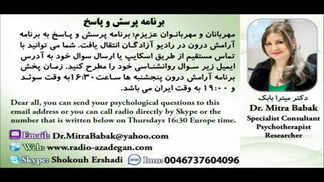 Dr. Mitra Babak, Radio Azadegan, دکتر میترا بابک، عشق نوجوانی