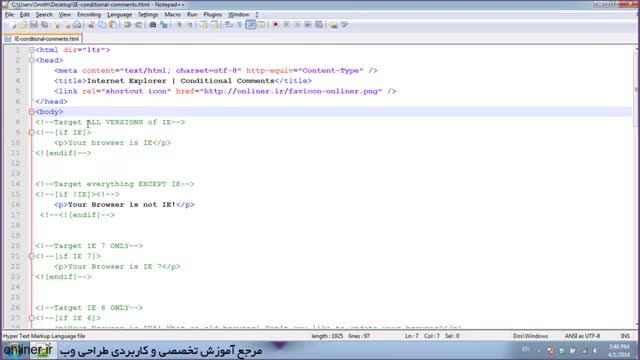 آموزش طراحی سایت با html | آموزش نحوه نوشتن توضیحات شرطی برای ie در HTML