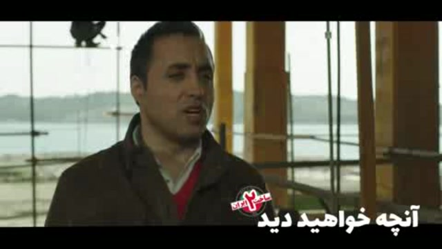 آنچه در قسمت 4 سریال ساخت ایران 2 خواهید دید