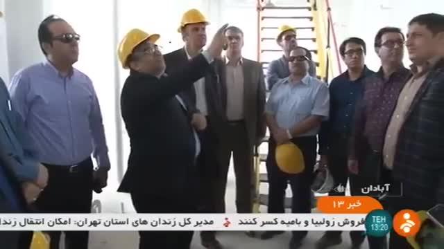 Iran Oil made vehicles lubricant oil, Abadan oil refinery روغن موتور ایرانول پالایشگاه نفت آبادان