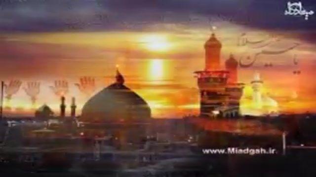 واحد دل را که گفته اند- کربلایی مهدی امیدی مقدم