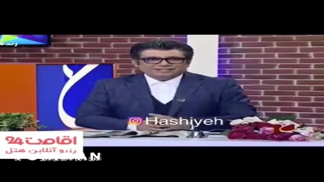 واکنش رضا رشیدپور به سلفی نمایندگان مجلس با موگرینی