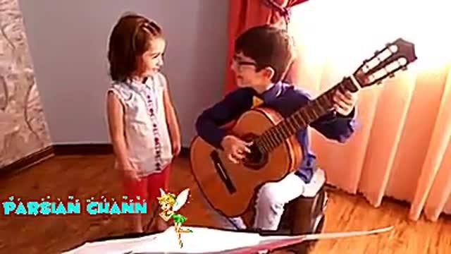 ترانه بسیار زیبای  نازنین مریم با اجرای دو هنرمند خردسال (آهنگ ماندگار استاد محمد نوری)