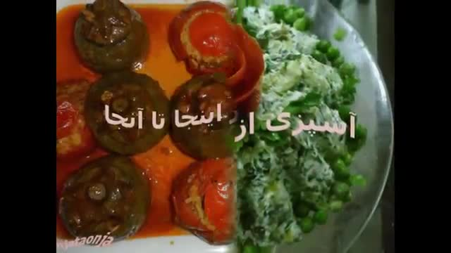 آشپزی از اینجا تا آنجا - خورش قیمه بامیه Gheimeh Okra