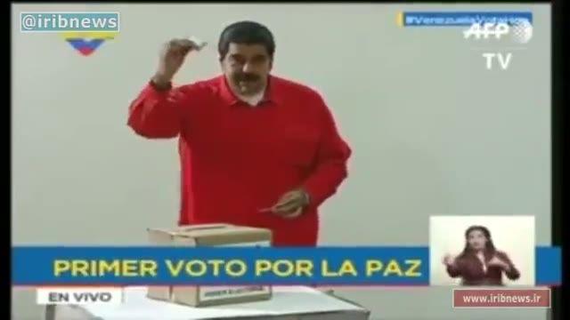 تعلیق عضویت ونزویلا در مرکوسور