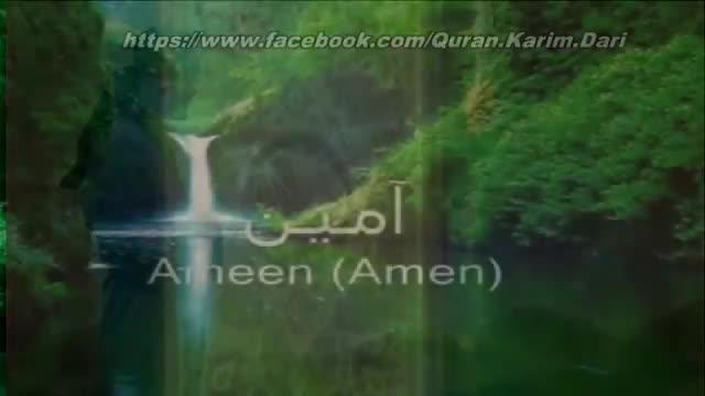 تلاوت بسیار زیبا و دلنشین قران کریم با صدای ملکوتی قاری اسماعیل ال نوری  سبحان الله  حتما ببینید