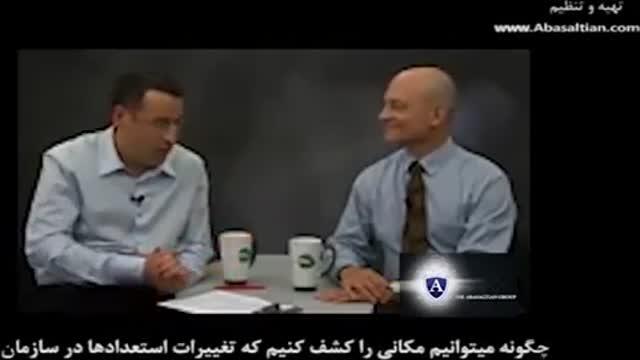 بررسی عوامل موثر بر ساختارمالی شرکتهای پذیرفتهشده در بورس اوراق بهادار ایران بر